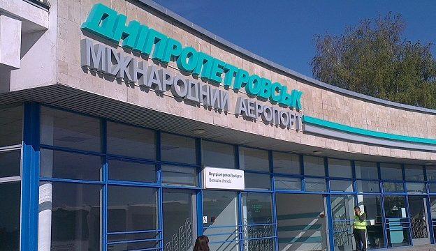 Рада обнаглела и переименовала русский город