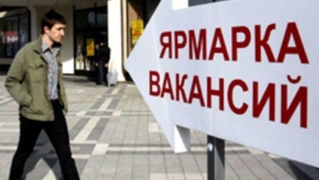 Минтруд может ввести налог для безработных россиян