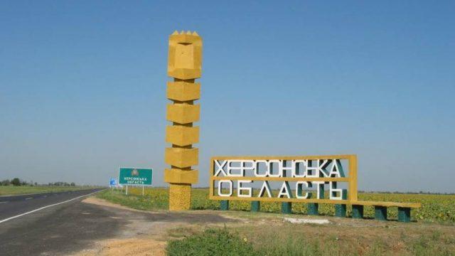 Украинский политик предрек Херсонской области судьбу Крыма