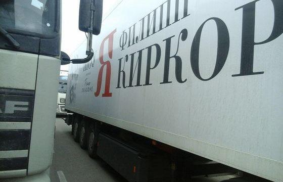 Фура с оборудованием шоу Киркорова попала в аварию