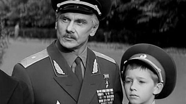 Кем стал мальчик из фильма «Офицеры»